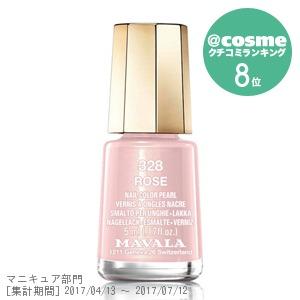 ネイルカラー / 328 ローズ / 5ml