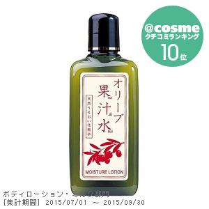 グリーンローション(果汁水) / 180ml