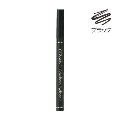 極細 アイライナーR / 10ブラック