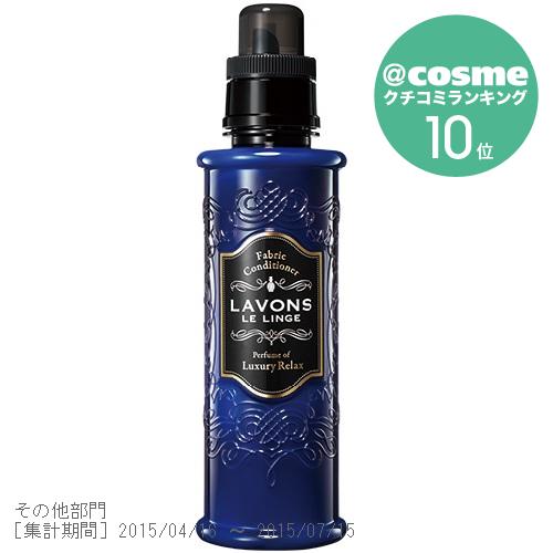 柔軟剤 ラグジュアリーリラックス / 本体 / 600ml