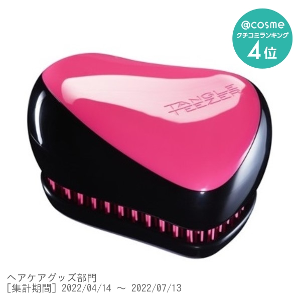 COMPACT Styler / ピンク / 90g