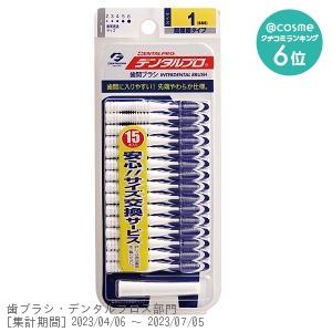 歯間ブラシI字型 / ホワイト / サイズ1:15本入