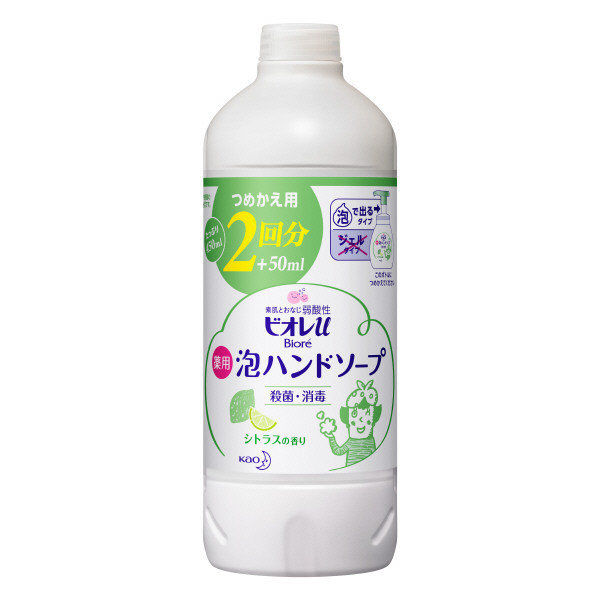 ビオレu 泡ハンドソープ シトラスの香り / つめかえ用 / 450ml