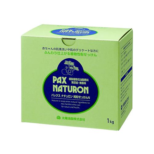 パックスナチュロン 純粉せっけんN / 1kg