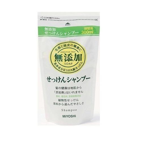 無添加 せっけんシャンプー / シャンプー(詰替) / 300ml