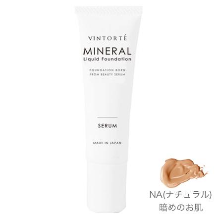 美容液ミネラルリキッドファンデーション / ナチュラル / 35g