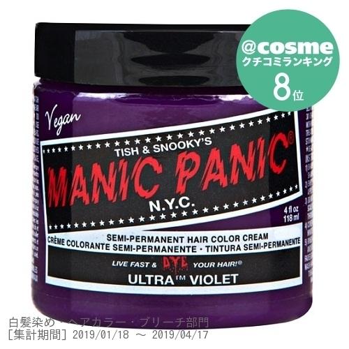 マニックパニックカラークリーム / ウルトラヴァイオレット / 118ml