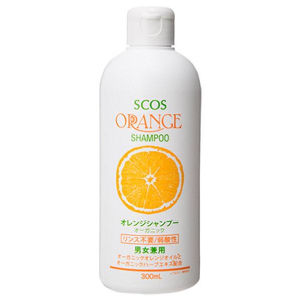 オレンジシャンプーオーガニック / 300ml