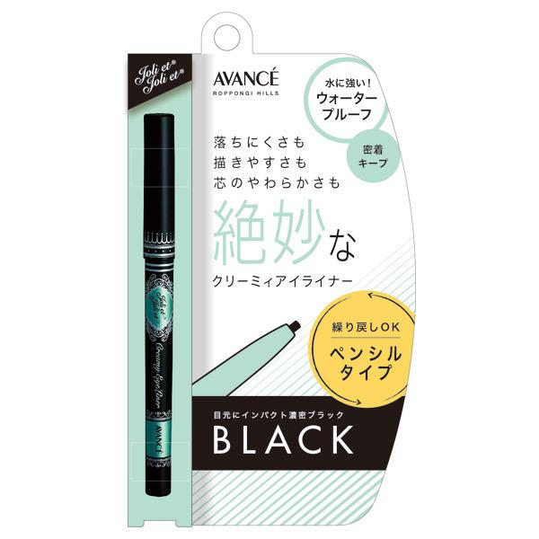 ジョリ・エ ジョリ・エ クリーミィアイライナー / ブラック