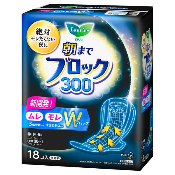 ロリエ超吸収ガード300 / 羽つき / 18コ入(30cm)