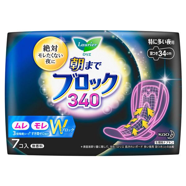 ロリエ超吸収ガード340 / 羽つき / 7コ入(34cm)