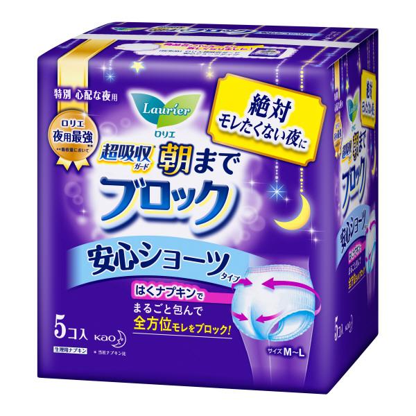 ロリエ 超吸収ガード 安心ショーツ 5コ入 / 5コ入