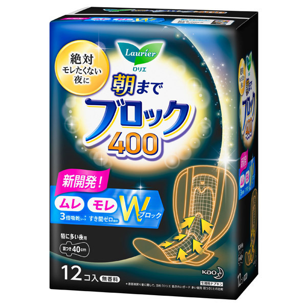 ロリエ超吸収ガード400 / 羽つき / 12コ入(40cm)