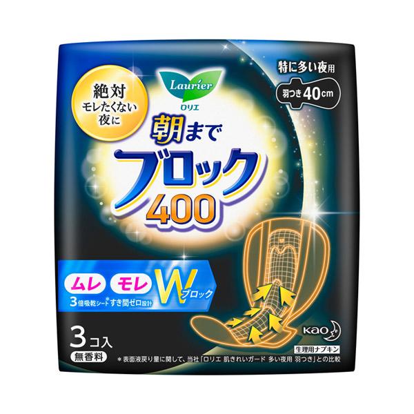 ロリエ超吸収ガード400 / 羽つき / 3コ入(40cm)