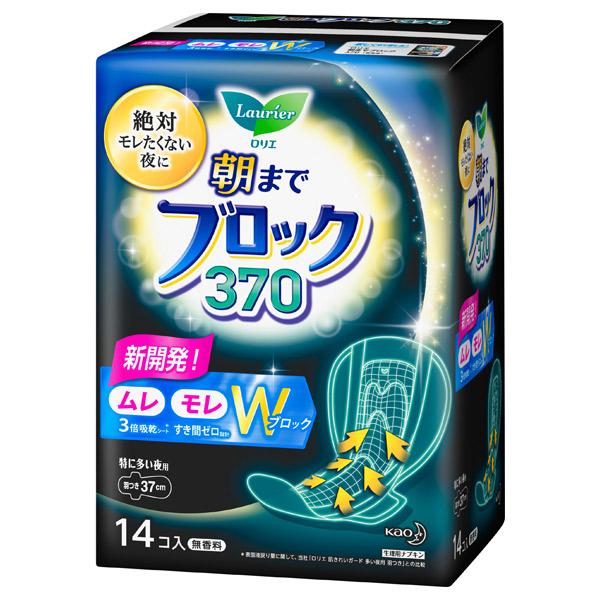 ロリエ超吸収ガード370 / 羽つき / 14コ入(37cm)