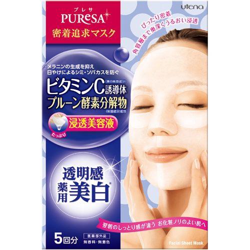 プレサ シートマスク ビタミンC / 15ml×5枚