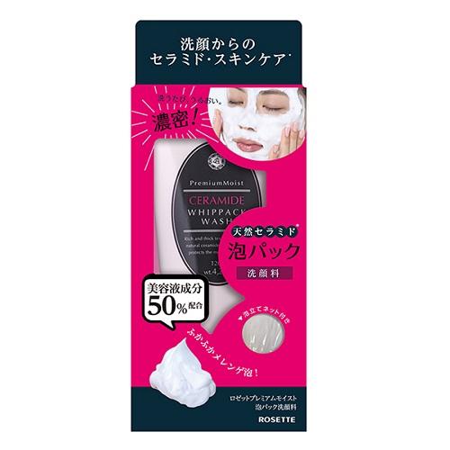 ロゼットプレミアムモイスト 泡パック洗顔料 / 120g