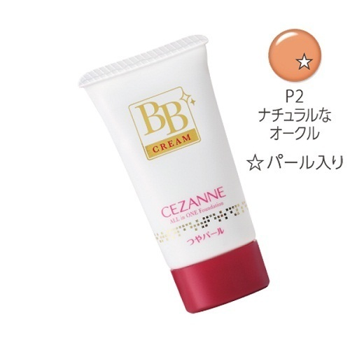 BBクリーム パール入り / SPF23 / PA++ / P2 ナチュラルなオークル / 32g