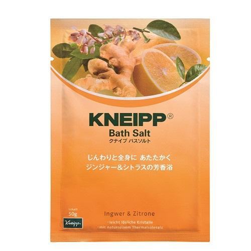 クナイプ バスソルト ジンジャー&シトラスの香り / 50g