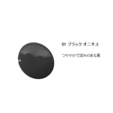 ラッシュ パワー マスカラ ロング ウェアリング フォーミュラ / 01 ブラック オニキス 1