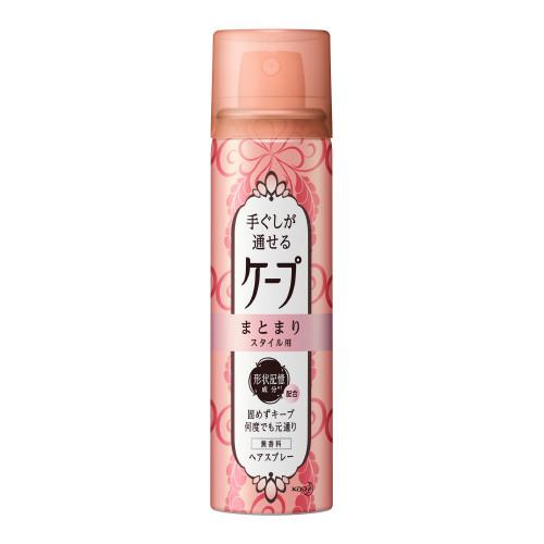 手ぐしが通せるケープ まとまリスタイル用(無香料) / 42g