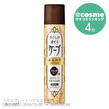 手ぐしが通せるケープ ふんわリスタイル用(微香性) / 140g 1