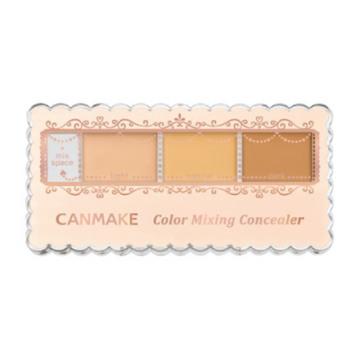 カラーミキシングコンシーラー / SPF50 / PA++++ / 01_ライトベージュ