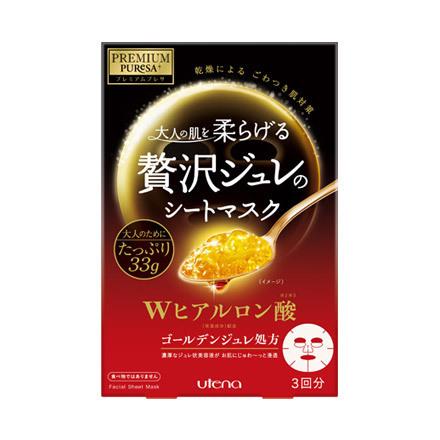 ゴールデンジュレマスク ヒアルロン酸 / 3枚
