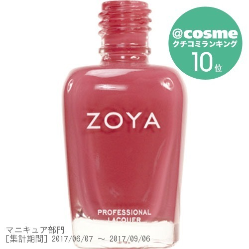 ZOYA / ZP077 KATE / 15ml