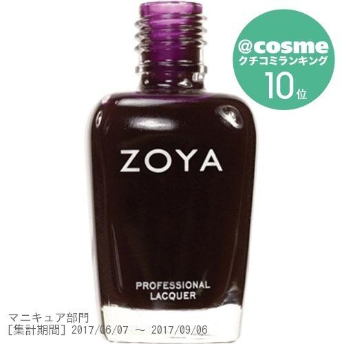 ZOYA / ZP241 CASEY / 15ml