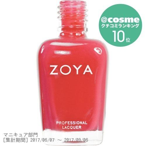ZOYA / ZP250 KARA / 15ml