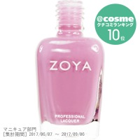 ZOYA / ZP269 FLORA / 15ml
