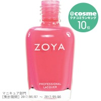 ZOYA / ZP275 MAYA / 15ml