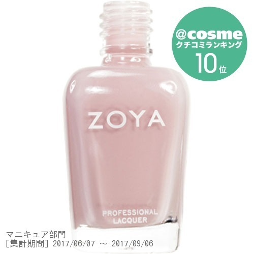 ZOYA / ZP279 AVRIL / 15ml