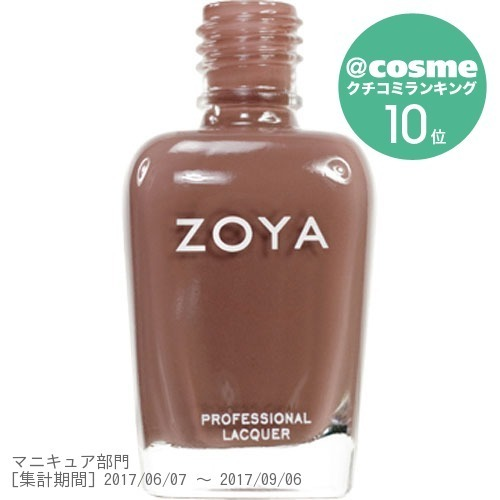ZOYA / ZP281 DEA / 15ml