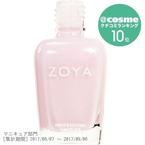 ZOYA / ZP353 BRENNA / 15ml