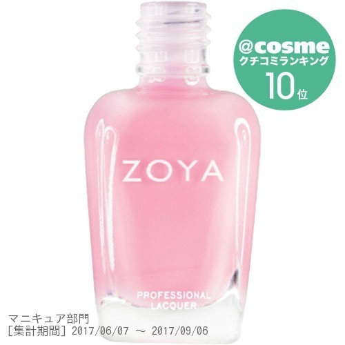 ZOYA / ZP367 SCARLET / 15ml
