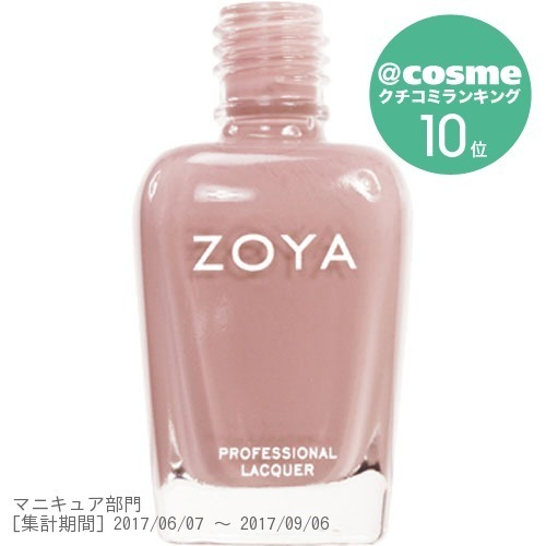 ZOYA / ZP380 AMANDA / 15ml