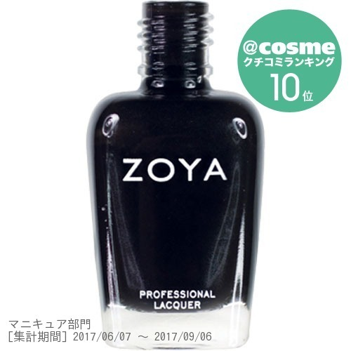 ZOYA / ZP387 RAVEN / 15ml