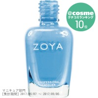 ZOYA / ZP403 YUMMY / 15ml