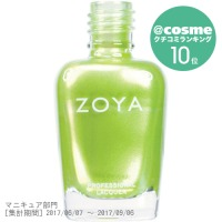 ZOYA / ZP406 TANGY / 15ml