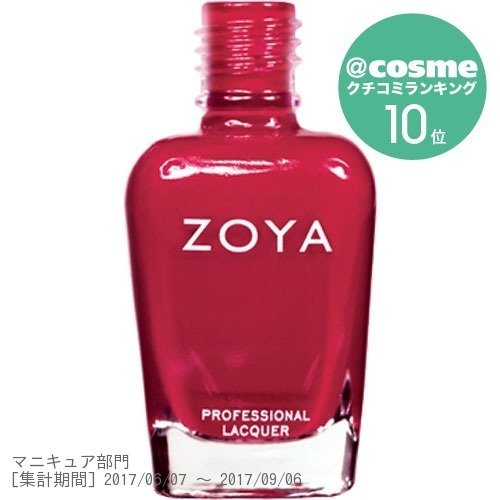 ZOYA / ZP424 ANDI / 15ml