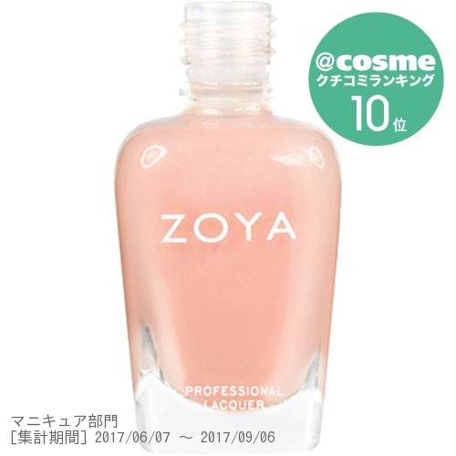 ZOYA / ZP434 LULU / 15ml