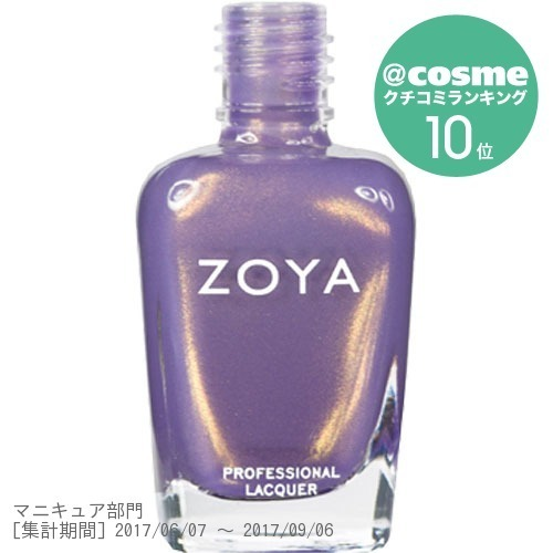 ZOYA / ZP463 ZARA / 15ml
