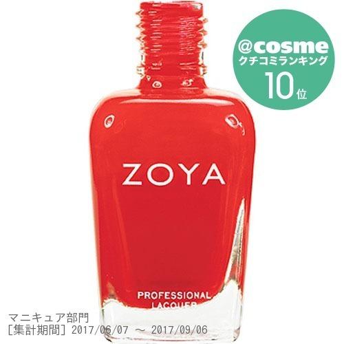 ZOYA / ZP474 AMERICA / 15ml