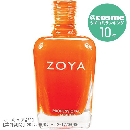 ZOYA / ZP477 PAZ / 15ml