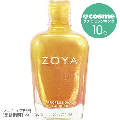 ZOYA / ZP483 GOLDIE / 15ml