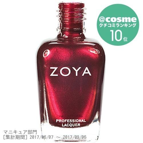 ZOYA / ZP495 ISLA / 15ml