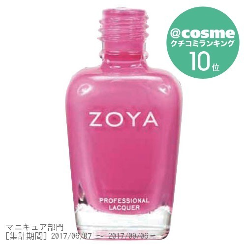 ZOYA / ZP516 JOLENE / 15ml