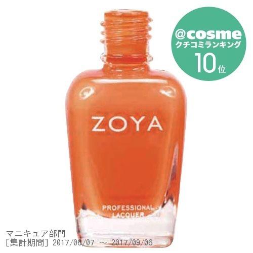 ZOYA / ZP518 JANCYN / 15ml